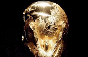 Кубок чемпионата мира на время вернулся в Бразилию
