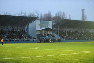 В Кременчуге открыли стадион