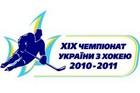 Голевой фестиваль в Харькове
