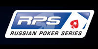 RPS Grand Final: Сыгран первый день Main Event