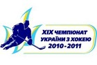СДЮСШОР-Вороны – ХК Донбасс. Накануне