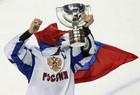 Канада U-20 – Россия U-20 – 3:5: Российское чудо на льду