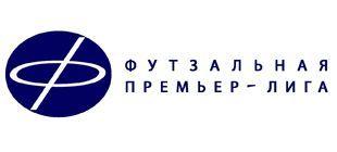Чемпионат г. Киева (Футзальная Премьер-лига)