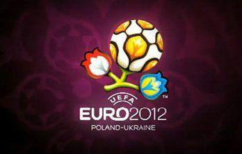 Евро-2012: есть первый национальный спонсор!!!