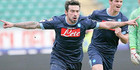 Наполи сокращает отставание от Милана до минимума