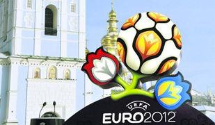 Транспортный корридор Львов-Киев-Донецк-Харьков к Евро 2012