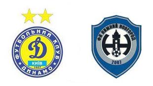 Динамо расходится миром с Нижним Новгородом