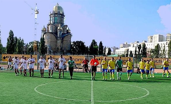 Приглашаем команды на Кубок Киевской Футзальной Лиги 2011!