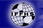IFFHS: Динамо Киев - лучший клуб Украины