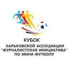 Кубок Харьковской АЖИ–2010: 2 тур
