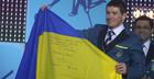 Сборную Украины провели в Ванкувер +ФОТО