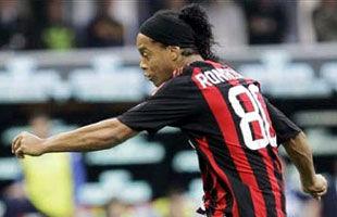 Милан оштрафовал Роналдиньо за гулянку перед дерби