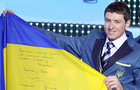 ЛЕЙБЮК: «Нести национальный флаг почетно и ответственно»