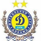 Динамо обыграло Бернли, Кравец и Алмейда забивают +ВИДЕО