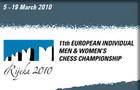 За континентальными трофеями шахматисты поедут в Хорватию