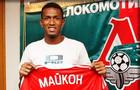 Локомотив подписал контракт с Майконом