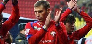 А. БЕРЕЗУЦКИЙ: «Для ЦСКА не проблема забить Интеру»