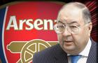 Усманов может завладеть контрольным пакетом акций Арсенала