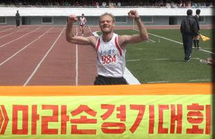 БАБАРЫКА: «Перед марафоном корейская кухня была некстати»