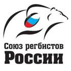 Стартовал Кубок России
