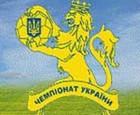 Первая лига: Волынь побеждает в Добромыле