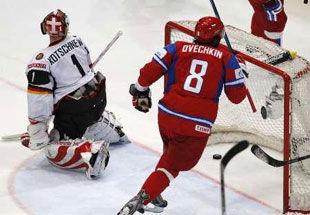 Россия – Германия – 3:2