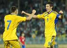 Украина – Босния и Герцеговина – 4:1
