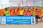 Пляжный праздник в Ильичевске! +ФОТО и ВИДЕО