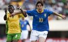 Зимбабве – Бразилия – 0:3 +ВИДЕО