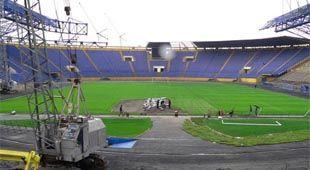 Стадион Металлист будет готов к 1 октября