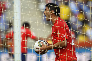 Гондурас - Чили - 0:1. Красивый футбол там, где его не ждали
