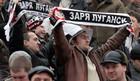 Заря и Севастополь откроют чемпионат!