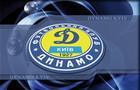 Динамо отправилось в Москву