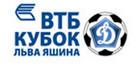Кубок Льва Яшина: Московское Динамо стартовало с победы