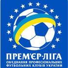 Украинские клубы: график выхода из отпуска