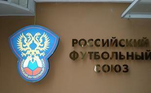 В России 35 агентов лишились лицензий