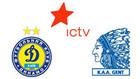 ICTV покажет оба матча Динамо с Гентом