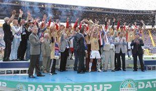 Кубок Украины: Сегодня стартуем!