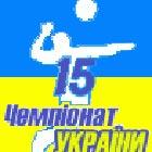 Падение Харькова