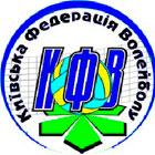 З 4 по 9 квітня 2005 року у Києві відбудеться знаменна подія - ТИЖНЕВИЙ ВОЛЕЙБОЛЬНИЙ МАРАФОН