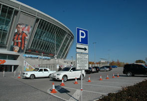 Один звонок – и паркинг на Донбасс Арене ваш