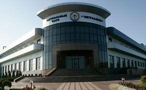 Молодежь Металлурга и Ворсклы сыграет в Донецке