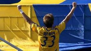 Девич – лучший в составе сборной Украины