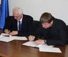 Екстра-ліга підписала угоду з ПФЛ