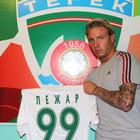 Футболист Терека приговорен к тюремному заключению