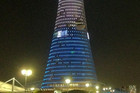 Шальке уехал в Катар