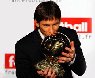 Лео Месси - обладатель Золотого мяча! + ВИДЕО + ФОТО
