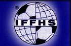Барселона - лучшая по версии ИФФХС
