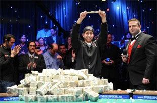 PokerStars разнял драчунов