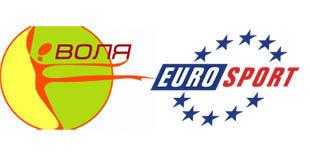 Воля vs Eurosport: у каждого своя правда